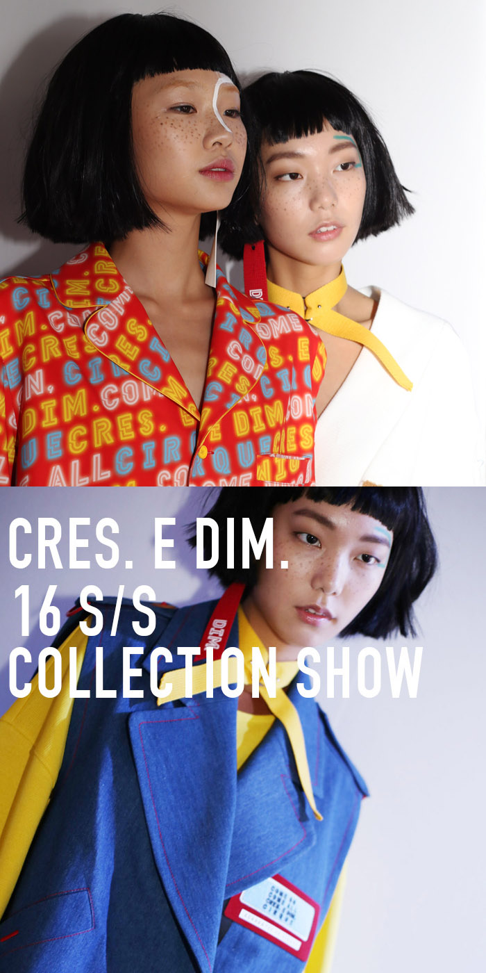 15S/S CRES. E DIM. RUNWAY OFFICIAL